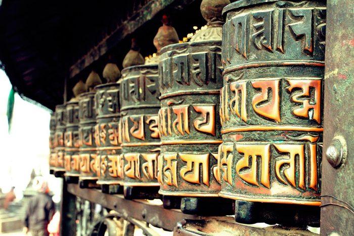 Nepal, Tibet i Bután – La Ruta Celestial